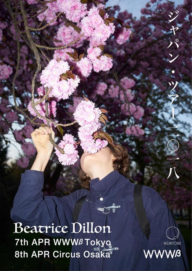 [TOUR] Beatrice-Dillon-Japan-Tour-2018.jpg